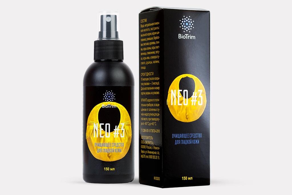 Очищающее средство для гладкой кожи BioTrim NEO#3