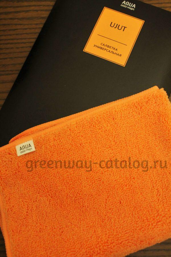 универсальная салфетка aquamagic ujut оранжевая